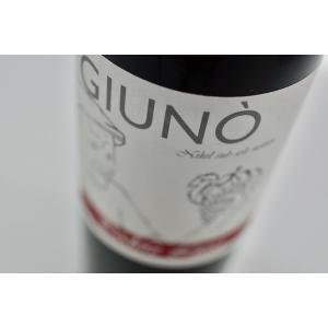 赤ワイン ポデーレ・ルイーザ / ジューノ・キャンティ・レゼルヴァ [2015]|wineholic