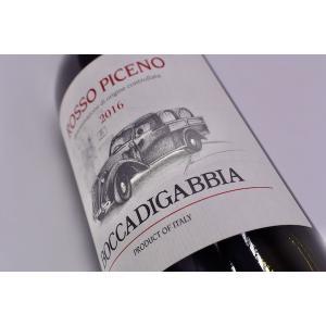 赤ワイン ボッカディガッビア / ロッソ・ピチェーノ・ボッカディガッビア [2016]|wineholic