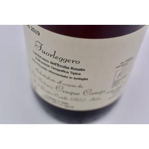 シャンパン(泡物) チンクエ・カンピ / ランブルスコ・デッレミリア フリッツァンテ・ロザート フオルレッジェーロ [2019] wineholic