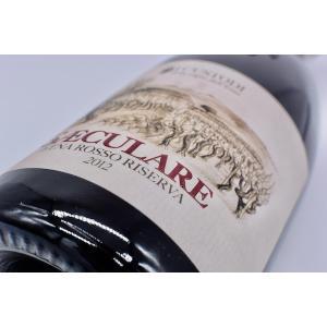 赤ワイン イ・クストーディ / セクラーレ・エトナ・ロッソ・リゼルヴァ [2012]|wineholic