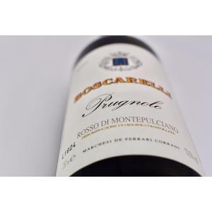 赤ワイン ボスカレッリ / ロッソ・ディ・モンテプルチアーノ [2018]|wineholic