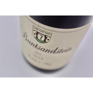 赤ワイン エンデルレ・ウント・モル / ピノ・ノワール・ブントザントシュタイン・イーダ [2018] wineholic