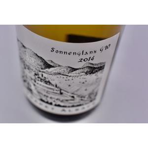 白ワイン ドメーヌ・トラペ / ゾンネングランツ・グラン・クリュ・ゲヴェルツトラミネール [2016]|wineholic
