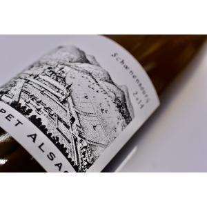 白ワイン ドメーヌ・トラペ / リースリング・シュナンブール [2014]|wineholic