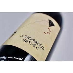 赤ワイン ドメーヌ・ティミオプロス / ナウサ?クシノマヴロ?ナチュール [2019] wineholic
