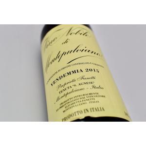赤ワイン ファネッティ / ヴィーノ・ノービレ・ディ・モンテプルチアーノ・リゼルヴァ [2015]|wineholic