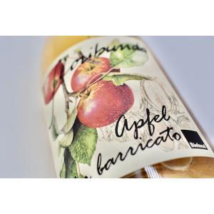 シャンパン(泡物) フロリバンダ(エッゲル・フランツ) / スィドロ アッラ メーラ バッリカート [2020] wineholic