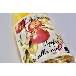 シャンパン(泡物) フロリバンダ(エッゲル・フランツ) / スィドロ・アッラ・メーラ [2019] wineholic