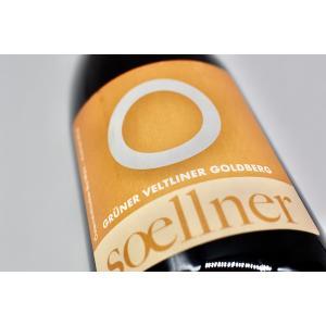 白ワイン ゼルナー / グリューナー・ヴェルトリーナー・ゴルトベルク  ※SO2無添加 [2018]|wineholic
