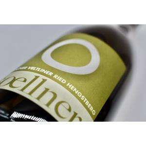 白ワイン ゼルナー / グリューナー・ヴェルトリーナー ヘングストベルク [2019]|wineholic