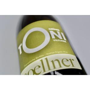 白ワイン ゼルナー / トーニ グリューナー・ヴェルトリーナー [2019]|wineholic