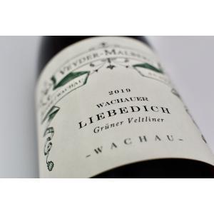 白ワイン ヴァイングート・ヴァイダー=マルベル / リーベディッヒ グリューナー・ヴェルトリーナー [2019]|wineholic