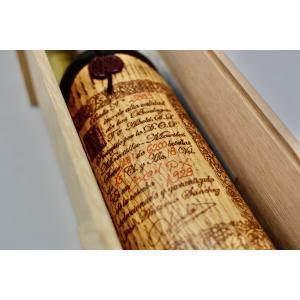 甘口ワイン ドン・ペー・エキス・コンベント・セレシオン / トロ・アルバラ [1929] wineholic