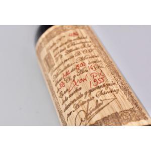 甘口ワイン ドン・ペー・エキス・コンベント・セレシオン / トロ・アルバラ [1955] 375ml wineholic