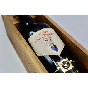 シェリー バルデスピノ ソレラ・デ・ス・マヘスタッド・オロロソ30年熟成 wineholic