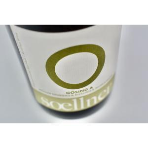 白ワイン ゼルナー / ゲースィング・アー・ミュラー=トゥルガウ・リースリング・ムスカテラー [2020]|wineholic