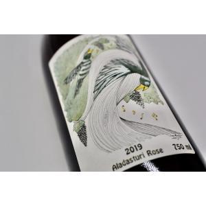 ロゼ ゴギタ・マカリゼ / アラダストゥリ・ロゼ [2019]|wineholic