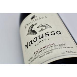 赤ワイン ドメーヌ・ダラマラ/ ナウサ ダラマラ [2015] wineholic