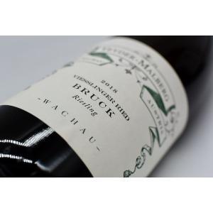 白ワイン ペーター・マルベルク / ブルック・リースリング [2018]|wineholic