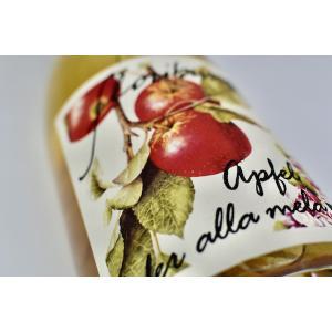 シャンパン(泡物) フロリバンダ(エッゲル・フランツ) / スィドロ・アッラ・メーラ 2019 wineholic