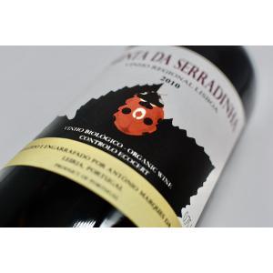 赤ワイン キンタ・ダ・セッラディーニャ / ヴィーニョ?ティント [2010] wineholic