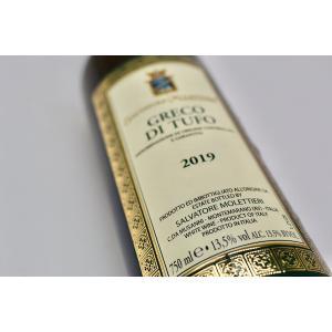 白ワイン サルヴァトーレ・モレッティエーリ / グレコ・ディ・トゥーフォ [2019]|wineholic