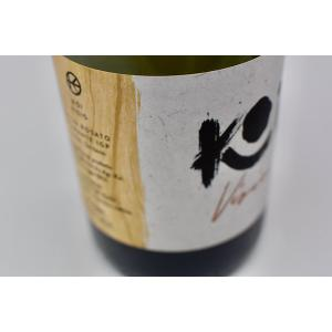 シャンパン(泡物) コイ・ディ・フラヴィオ・レスターニ  / ヴィズィオ ロゼ スプマンテ [2019]|wineholic
