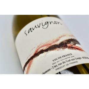 白ワイン ピエール=オリヴィエ・ボノム / トゥーレーヌ・ソーヴィニョン [2020] wineholic