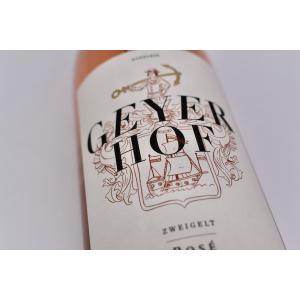 ロゼ ガイヤーホフ / ロゼ・ツヴァイゲルト [2020]|wineholic