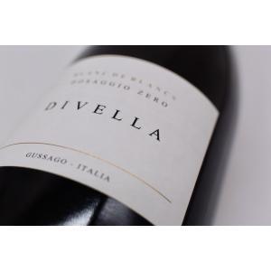 シャンパン(泡物) ディヴェッラ・グッサーゴ /ブラン・ド・ブラン・ドサージュ・ゼロ [2017]|wineholic