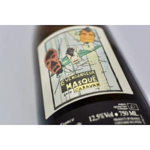 白ワイン アリス・エ・オリヴィエ / ヴァン・ド・フランス /  カラヴァン(ル・ヴァンダンジャー・マスケ)[2019] wineholic
