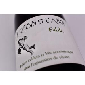 赤ワイン ジル・アゾーニ / ル・レザン・エ・ランジュ・ファーブル [2020] wineholic