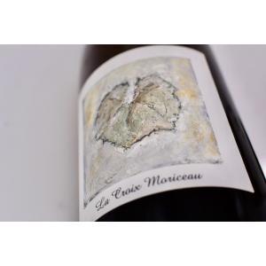 白ワイン コンプレモン・テール / ミュスカデ セーヴル・エ・メーヌ ラ・クロワ・モリソー [2020] wineholic