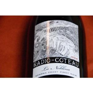 赤ワイン ラディオ・コート ラ・ネブリナ・ピノ・ノワール 2006 wineholic