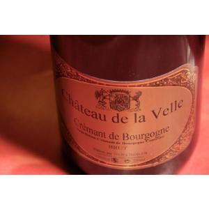 クレマンでここまで素晴らしいとは! ベルトラン・ダルヴィオ シャトー・ド・ラ・ヴェル・クレマン・ド・ブルゴーニュ・ブリュット|wineholic