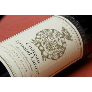 赤ワイン シャトー グリュオ・ラローズ 1988年|wineholic