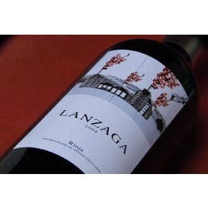 赤ワイン テルモ・ロドリゲス・ランサガ2004年 wineholic