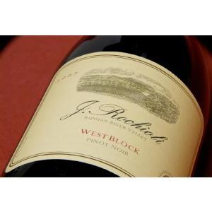 赤ワイン ロキオリ・ウエスト・ブロック・ピノ・ノワール2007年 wineholic