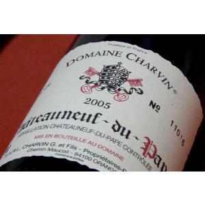 赤ワイン ドメーヌ・シャルヴァン・シャトー・ヌッフ・デュ・パフ2005年 wineholic