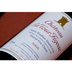 赤ワイン シャトー・ラ・テゥール・フィジャック 2006年 wineholic