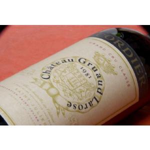 赤ワイン シャトー グリュオ・ラローズ 1981年|wineholic