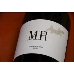 甘口ワイン デザートワイン テルモ・ロドリゲス・エメエレ2006年 500ml wineholic