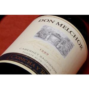 赤ワイン コンチャ・イ・トロ・ドン・メルチョ1999年|wineholic