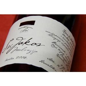 白ワイン クライ・ビエーレ・ゼミエ マルヴァジーヤ・スウェッティ・ヤッコブ 2008(白ワイン) wineholic