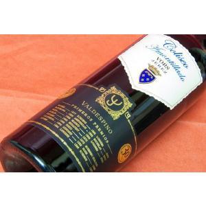 白ワイン シェリー バルデスピノ コリセオ・アモンティリャード 30年熟成(専用木箱付き)|wineholic