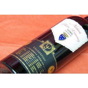 白ワイン シェリー バルデスピノ ニーニョス・ペドロヒメネス 30年熟成(専用木箱付き) wineholic