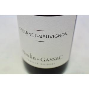 赤ワイン ムーラン・ド・ガサック・テラス・ド・ギレム・カベルネ・ソーヴィニョン [2015]|wineholic