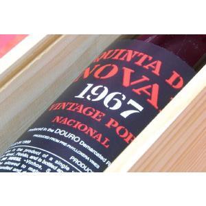 甘口ワイン デザートワイン ポートワインの頂点を極める! キンタ・ド・ノヴァル ヴィンテージ・ポート・ナショナル 1967(専用木箱付き)|wineholic