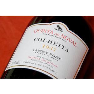 甘口ワイン デザートワイン キンタ・ド・ノヴァル コルヘイタ・タウニー・ポート 1937|wineholic