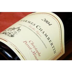 赤ワイン クリストフ・ペロ・ミノ / シャルム・シャンベルタン・ヴィエイユ・ヴィーニュ 2004|wineholic